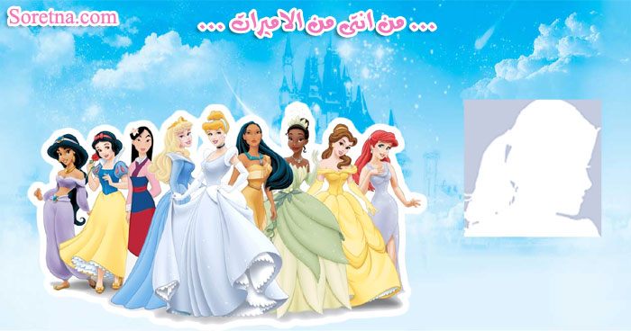 disney-princess-quiz