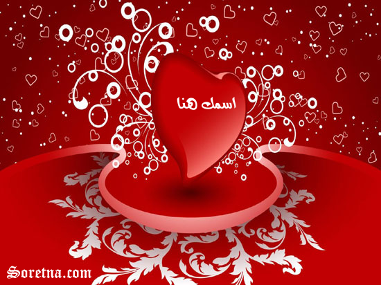 big-red-heart_bbc50703e53e9b4a7930e16d4c909d